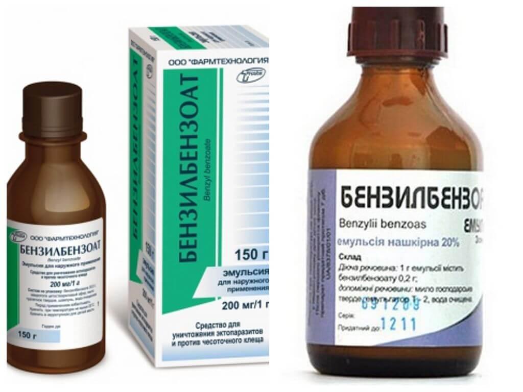 лекарства в България - справочник   psorilin.hriciscova.com